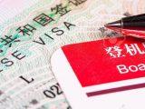 22831831-China-Visum-im-Pass-und-Bordkarte-Lizenzfreie-Bilder1-e1496432632484[1]